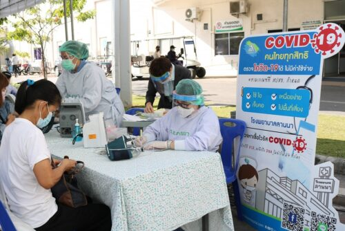 Coronavirus Patients Say BMA Misprinted Their Travel Timelines